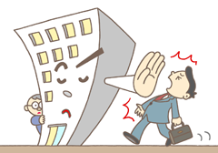 解雇のイメージ