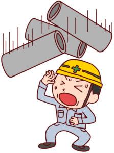 労災事故のイメージ