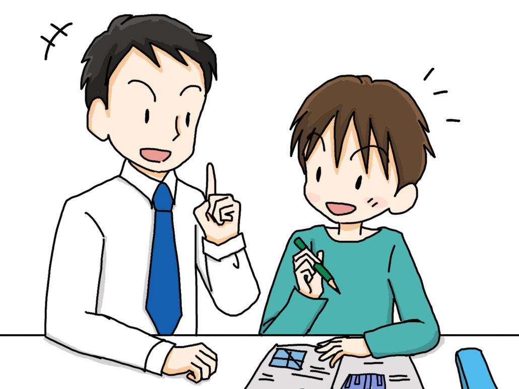 石川県金沢市の弁護士事務所-弁護士法人 金沢合同法律事務所学習塾の塾講師の過酷な労働実態