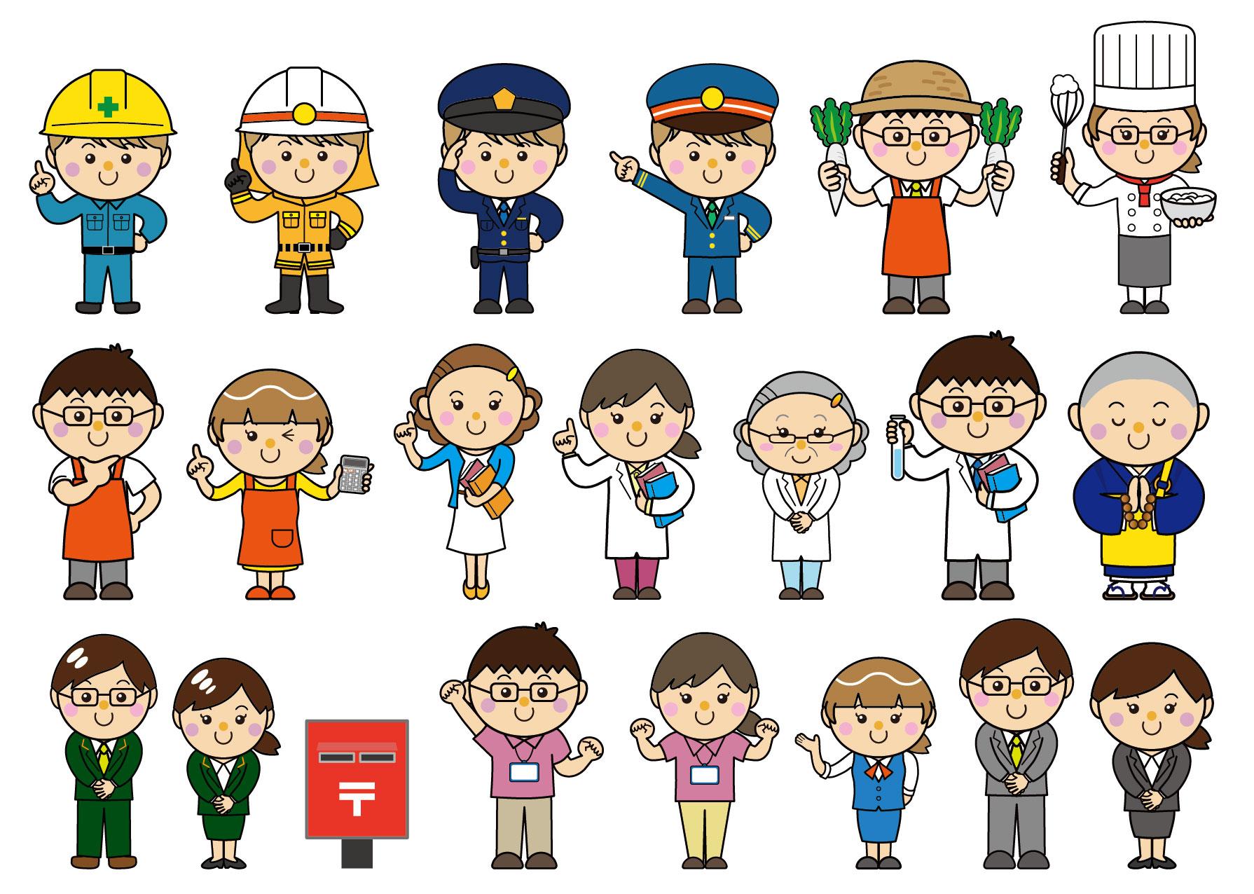講師 サイト 英語 ヤマハ